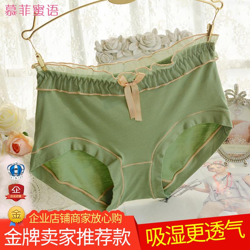 3条装莫代尔 内裤女纯棉 竹炭纤维中腰蕾丝面料透气少女士三角裤
