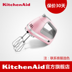 Миксер Kitchenaid KHM720
