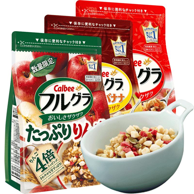 卡乐比北海道富果乐麦片经典味+巧克力曲奇味+苹果多多 3口味组合