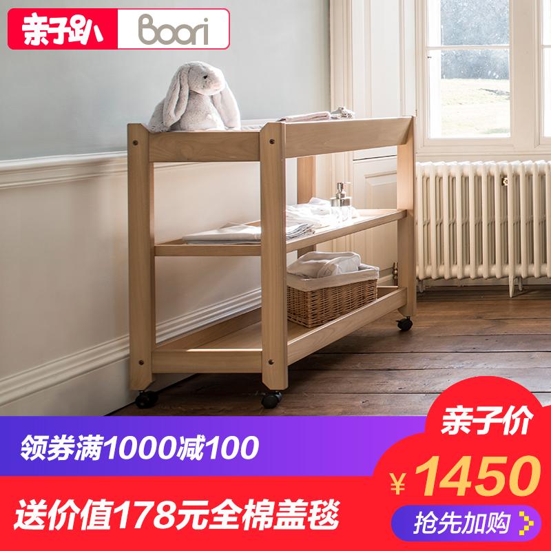 澳洲Boori 实木多功能尿布台婴儿护理台宝宝抚触台新生儿收纳台