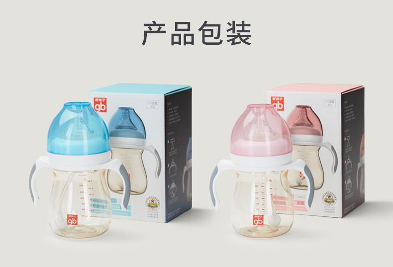 小饿魔奶瓶--0118-4_05.jpg