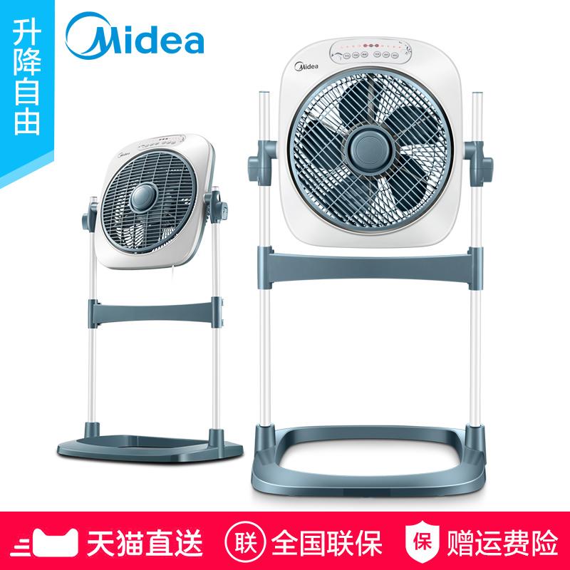 美的电风扇台式遥控鸿运升降转页扇家用宿舍静音台扇KYS30-10CR