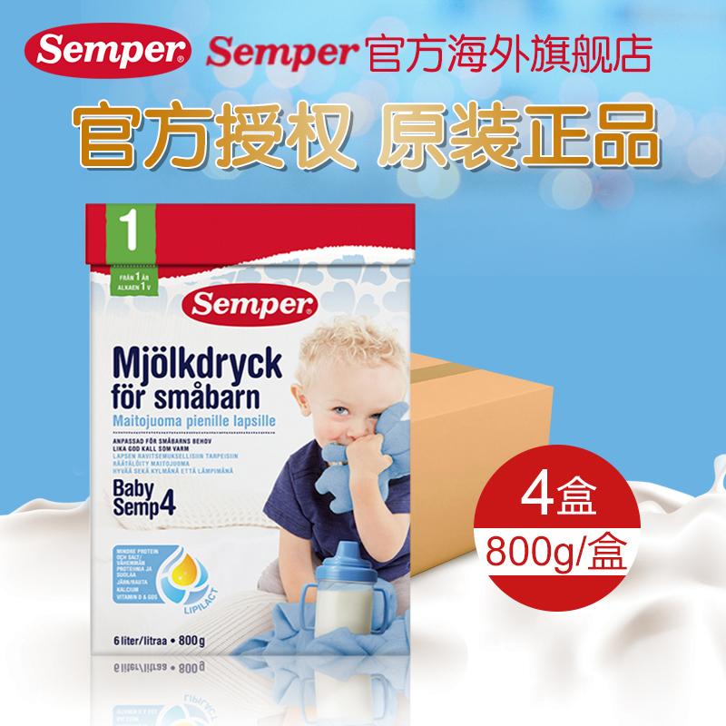 海外原装进口semper森宝婴儿幼儿配方奶粉4段800g四盒装效期新鲜