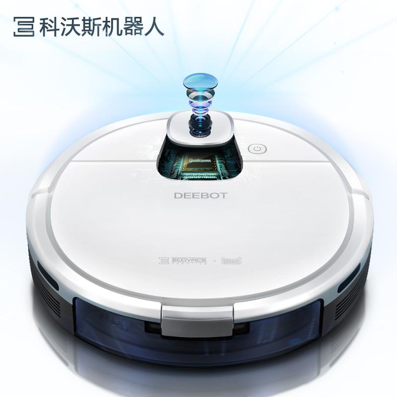 科沃斯地宝DJ35扫地机器人智能家用全自动一体拖地超薄吸尘器规划