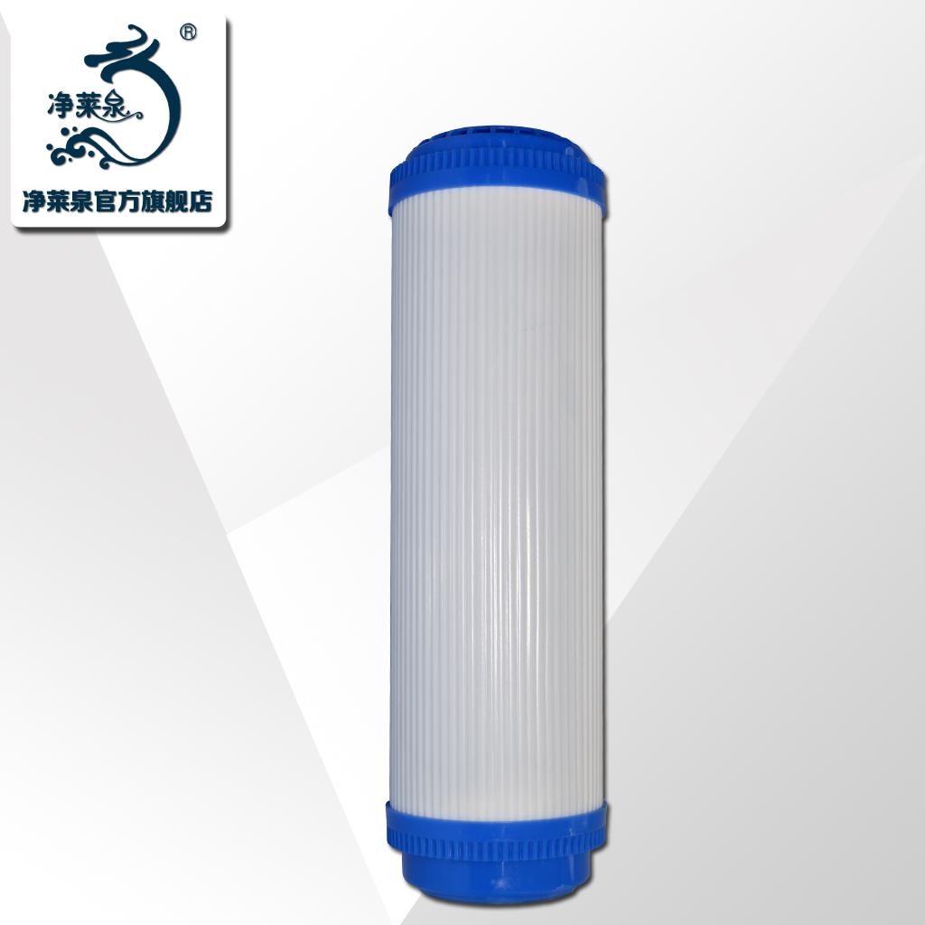 净莱泉家用净水器颗粒活性炭滤芯平口10寸颗粒活性炭通用过滤芯