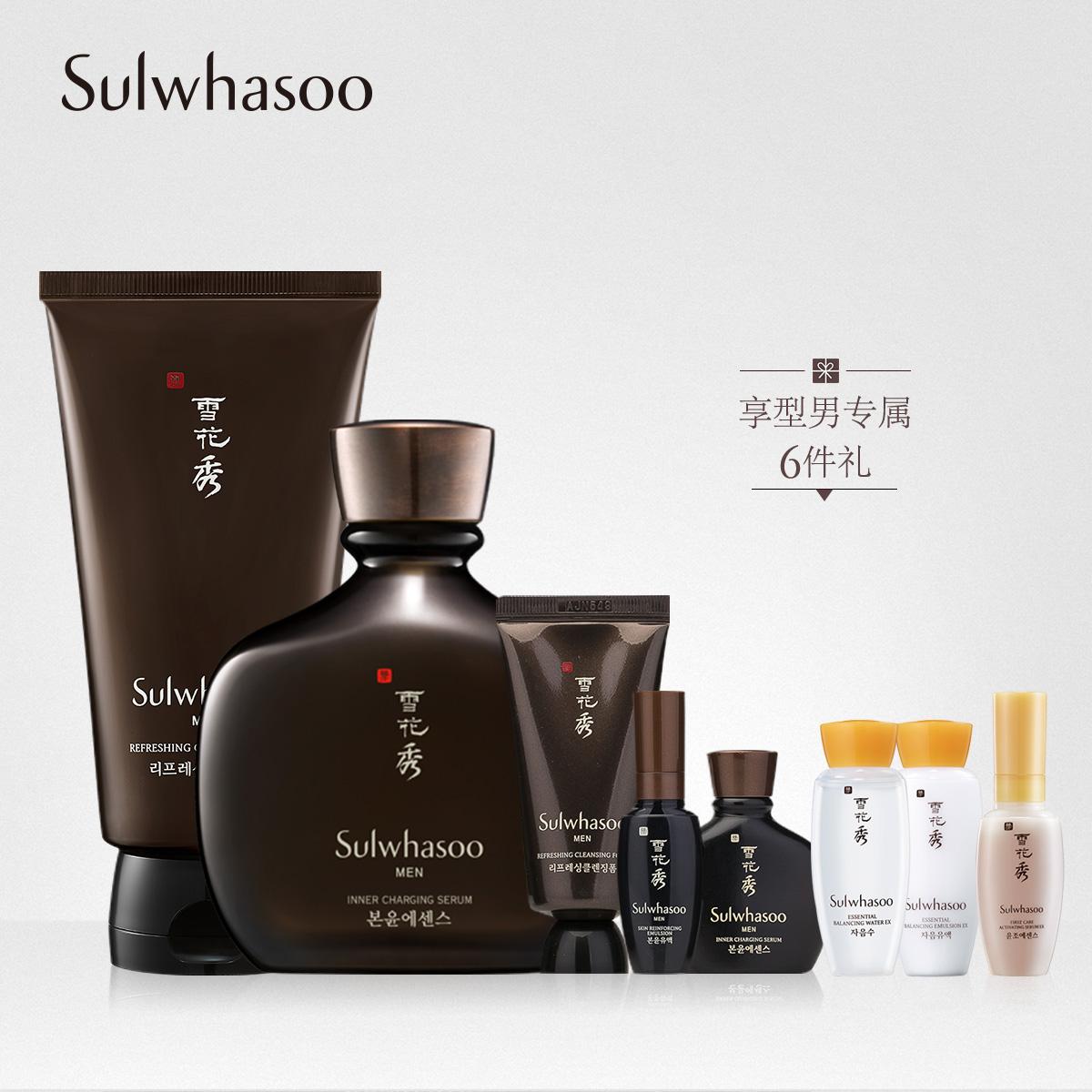雪花秀男士系列套装 韩国护肤品套装保湿滋润 补水保湿 深层清洁