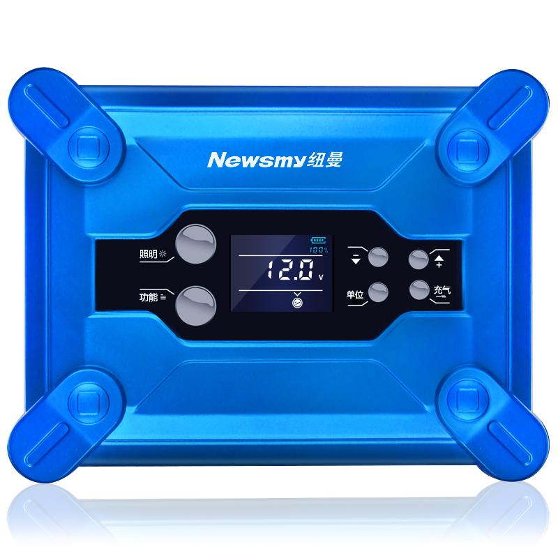 纽曼V9汽车电瓶应急启动电源备用车载充气泵一体机打火搭电神器