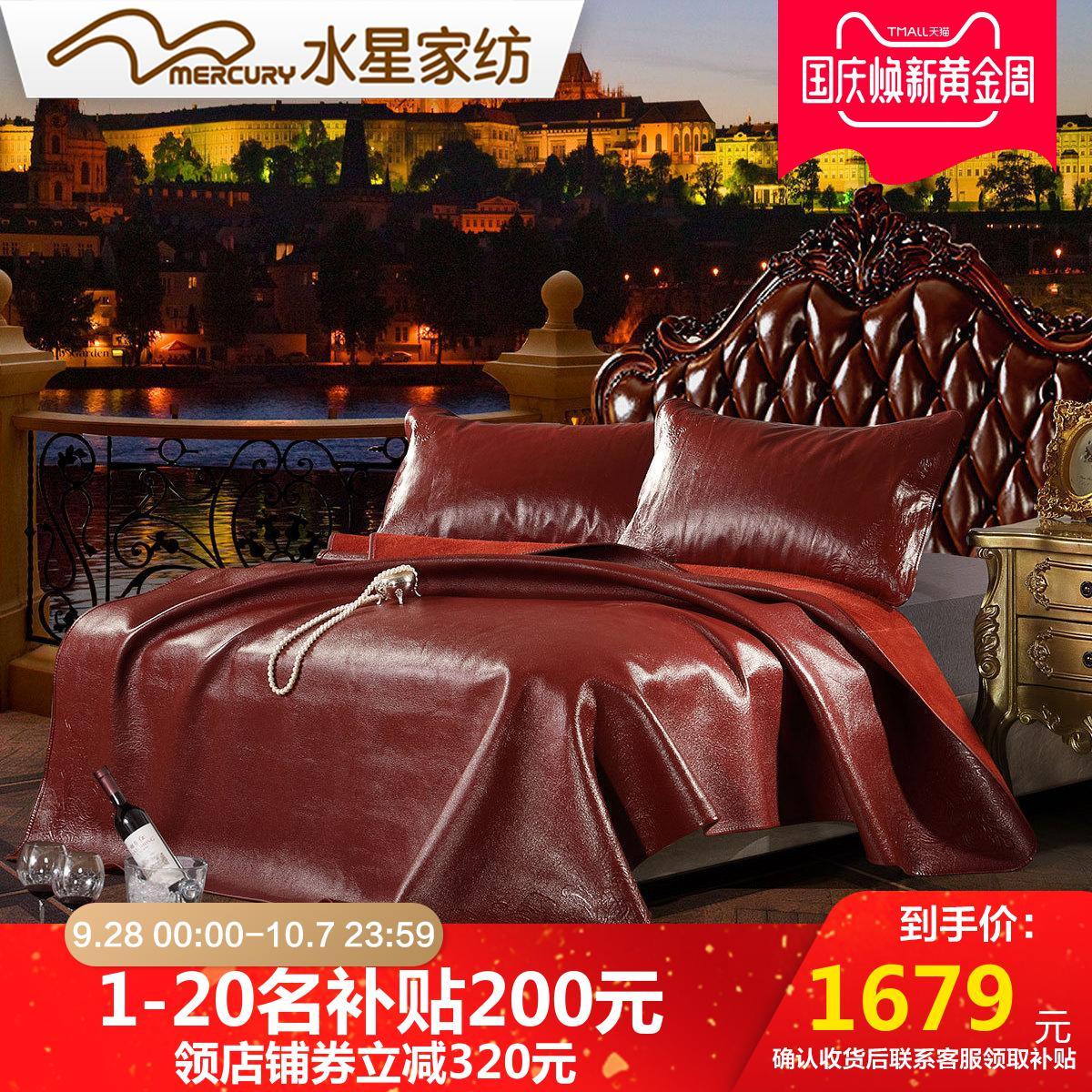 水星家纺正品头层水牛皮席子1.5m牛皮凉席1.8米软席真皮空调夏凉