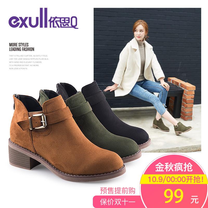 依思q2018秋新款韩版绒面圆头单鞋粗跟中跟短靴女鞋子T7171709