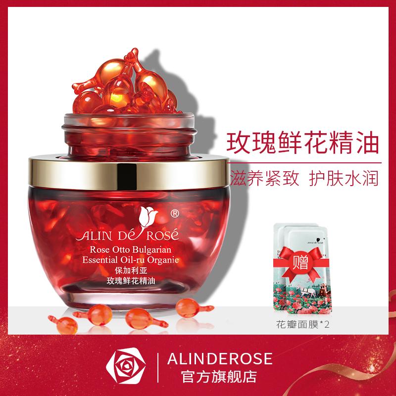 玫瑰人生鲜花植物精油面部护肤女提拉紧致补水保湿脸部全身按摩油
