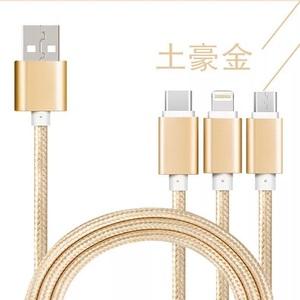 新款三合一数据线一拖三充电器苹果安卓3合1通用手机多功能充电线