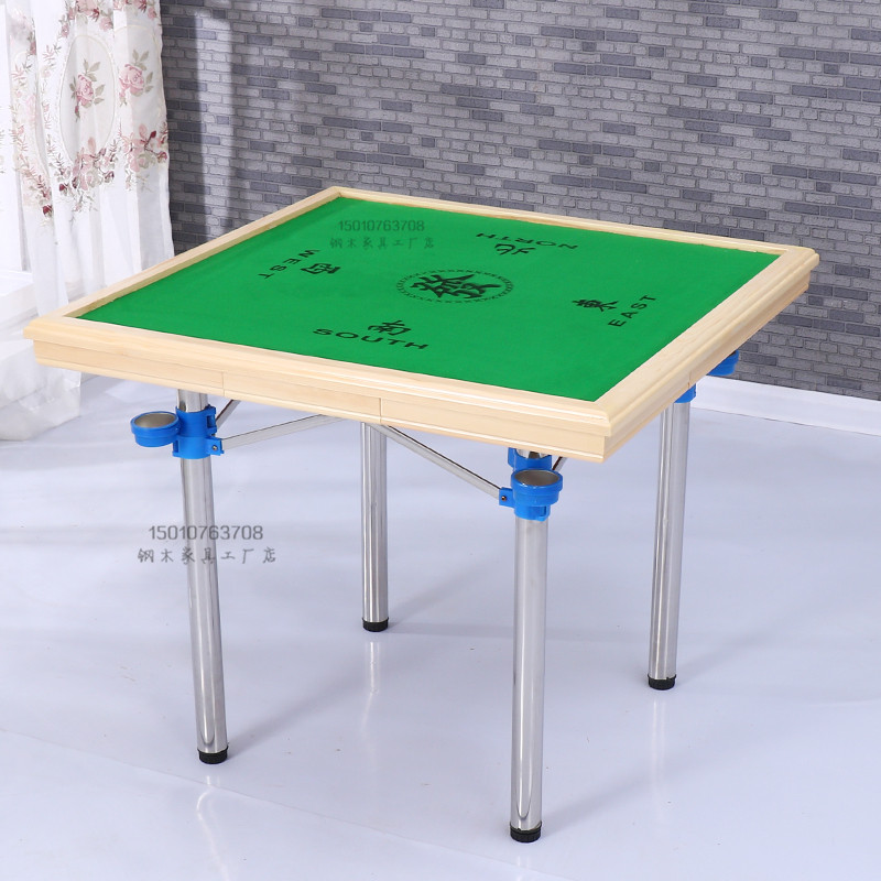 Mahjong Table Folding Mahjong Table Home Simple Chess Table Handcuffs  Manual Playing Table Dual Use Sparrow Table