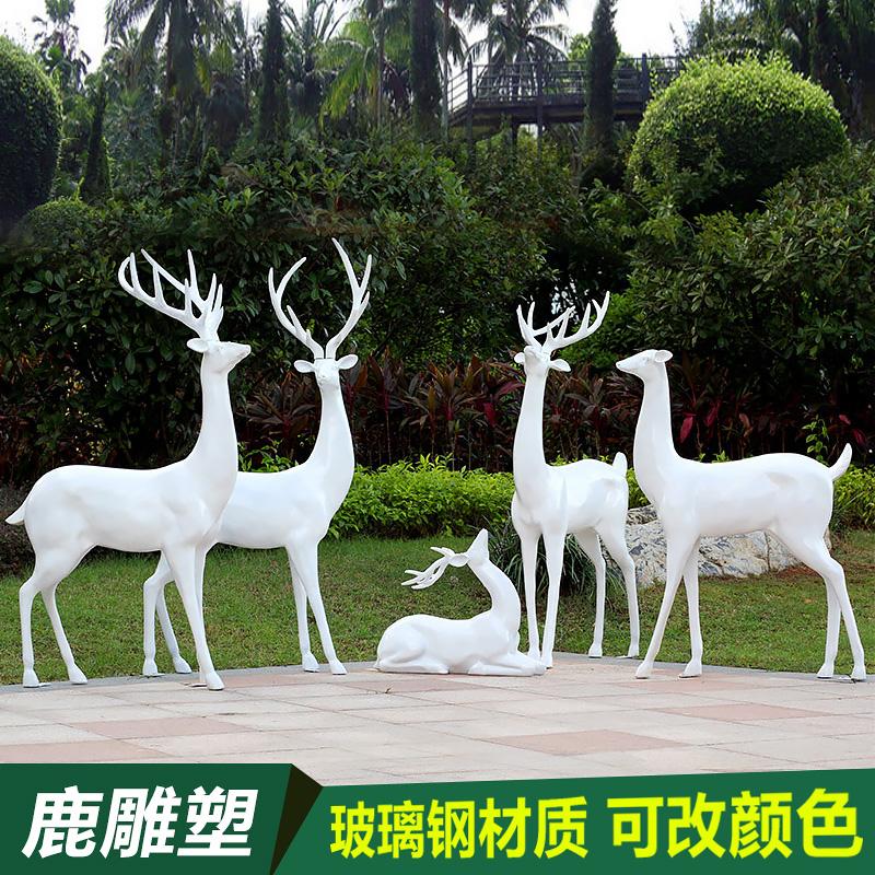 园林景观装饰摆件户外花园小品婚庆美陈梅花鹿玻璃钢动物麋鹿雕塑