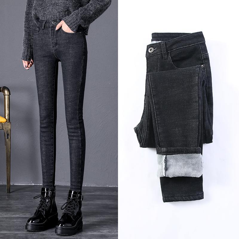 冬季加绒加厚牛仔裤女女士小脚长裤弹力高腰显瘦铅笔裤白绒女装