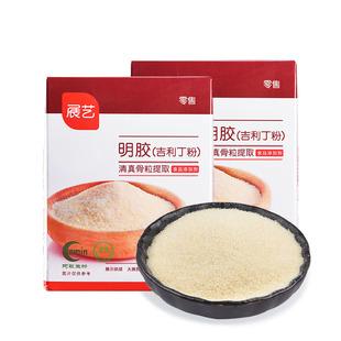 【展艺吉利丁粉120g】鱼胶片明胶粉果冻布丁慕斯蛋糕烘焙原材料