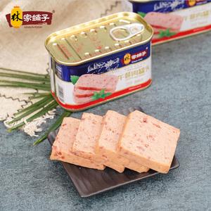 林家铺子【午餐肉罐头200g*3罐】猪肉即食下饭菜火锅泡面速食整箱