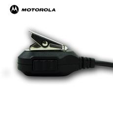 Аксессуары для переговорных устройств Рации Моторола