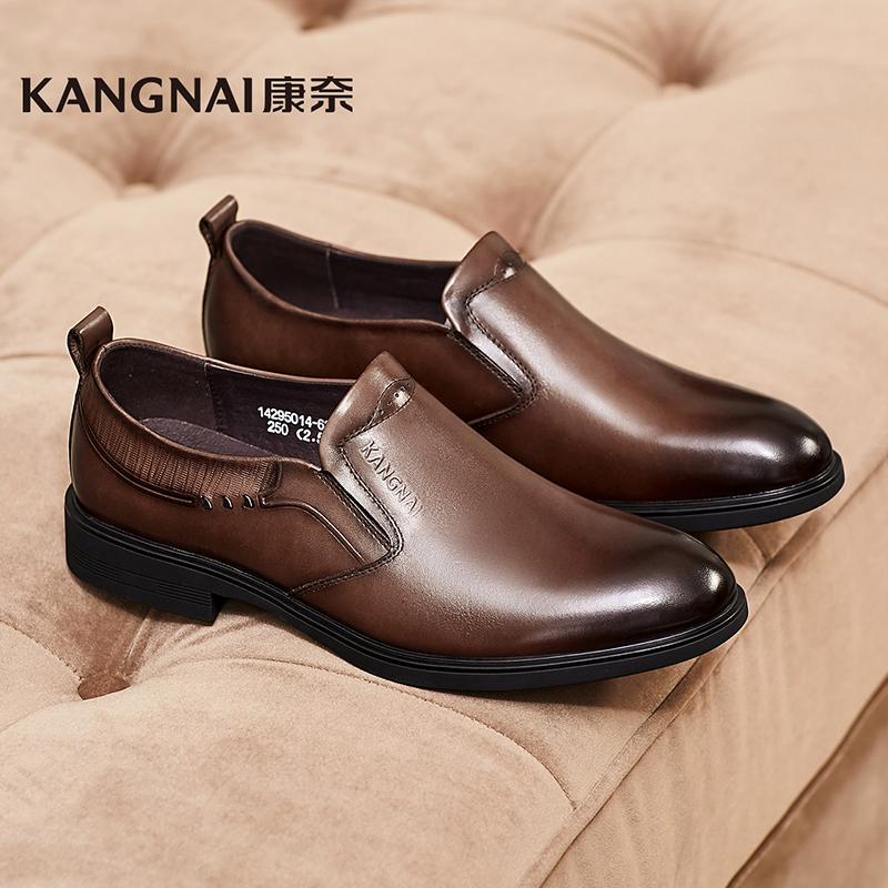 康奈男鞋真皮懒人套脚单鞋男士办公休闲鞋子透气低帮商务正装皮鞋