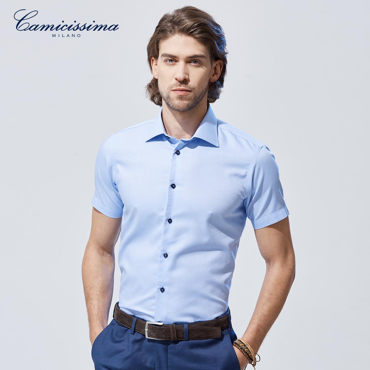 恺米切青年男士商务免烫短袖纯棉衬衫 夏季韩版修身款蓝色衬衣