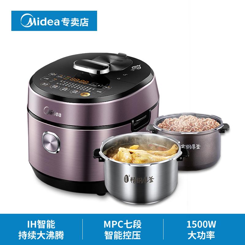 新款正品Midea-美的 MY-HT5077P智能电压力锅5升双胆家用高压饭煲