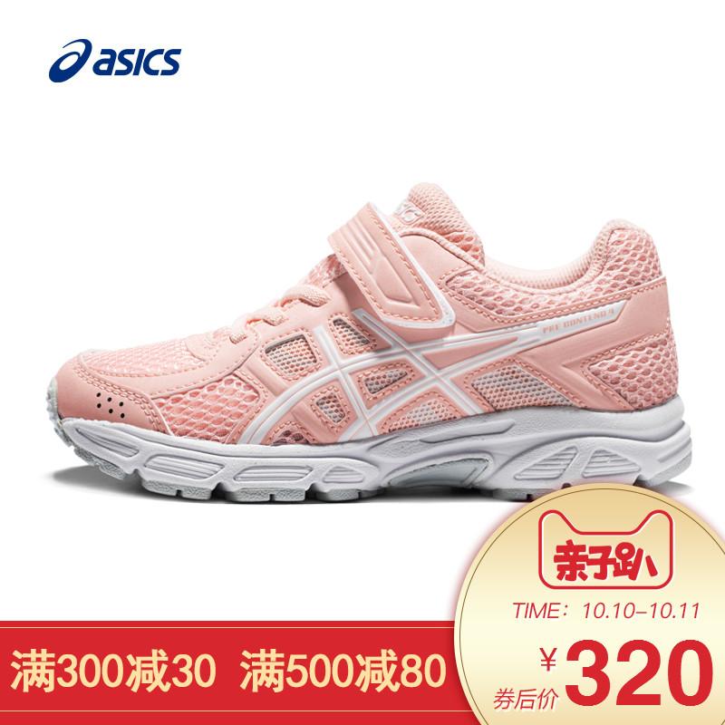 ASICS亚瑟士GEL-CONTEND 4 PS 魔术贴男女幼儿鞋运动鞋C709N-002