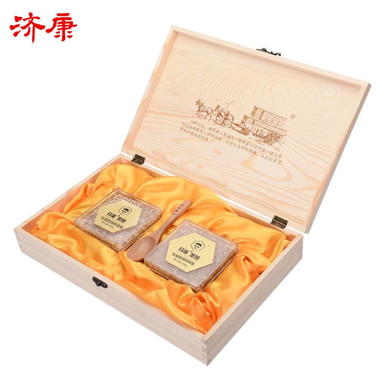 济康新疆黑蜂蜂巢蜜 钰蜜金砖系列蜂蜜 大气礼盒装送人