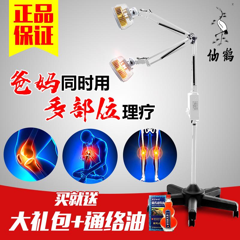 仙鹤牌神灯CQ-36家用TDP电磁波治疗仪立式双头烤灯关节炎理疗仪