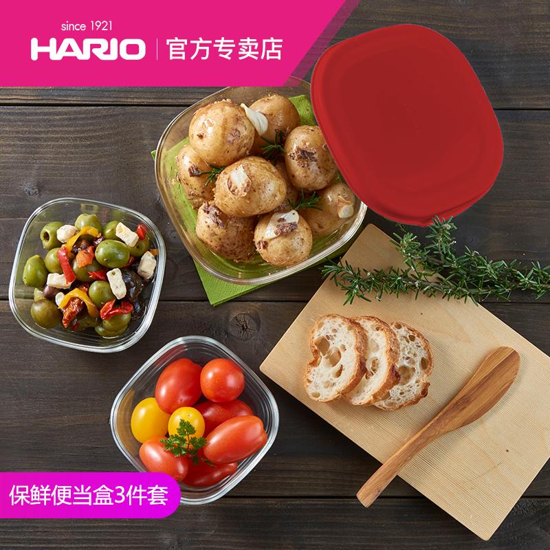 HARIO日本原装进口耐热玻璃保鲜盒冰箱归纳盒水果保鲜盒KST