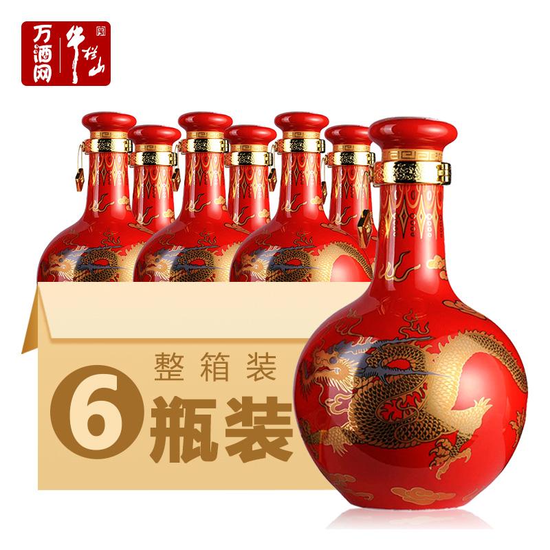 百年牛栏山二锅头盛世红窖藏三十53度500ml*6瓶装 白酒整箱