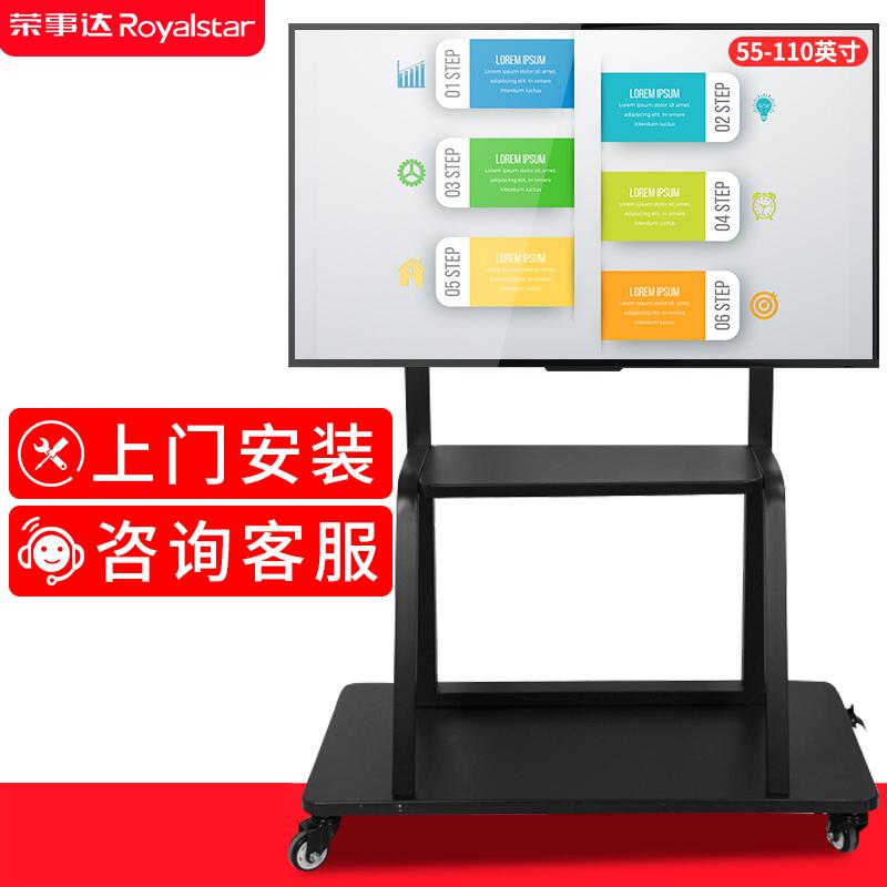 液晶电视移动电视架一体机架子显示器支架落地万能通用电视机推车