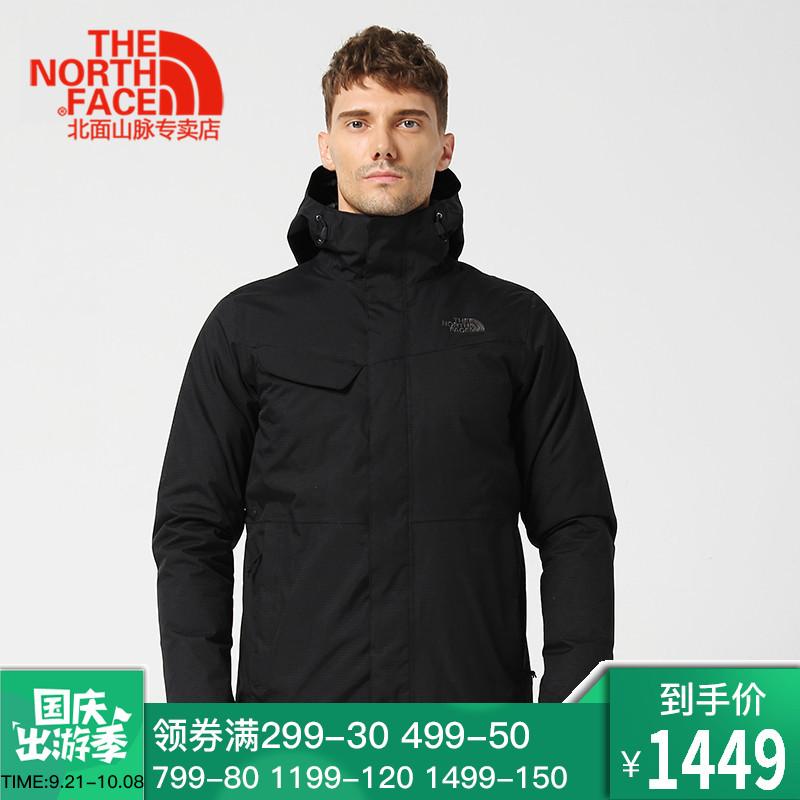 TheNorthFace-北面秋冬冲锋衣男三合一防风防水滑雪服外套2UC3