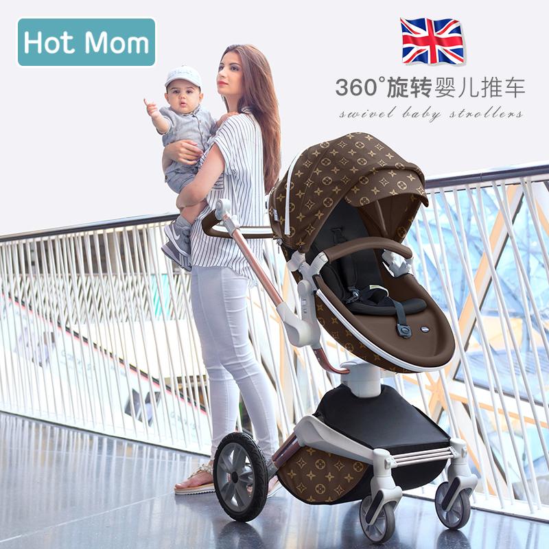 hotmom辣妈婴儿推车高景观可坐可躺避震婴儿车可旋转进口手推车