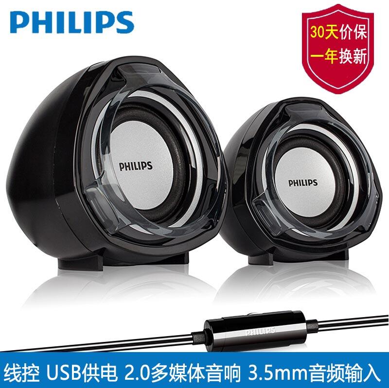 Philips-飞利浦 SPA311-93电脑音响USB供电线控台式通家用低音炮