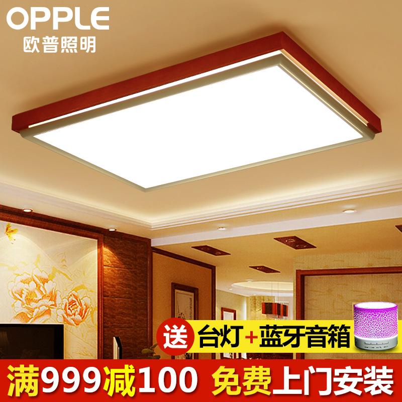 欧普照明led吸顶灯中式创意实木客厅灯大气卧室灯官方旗舰店红韵