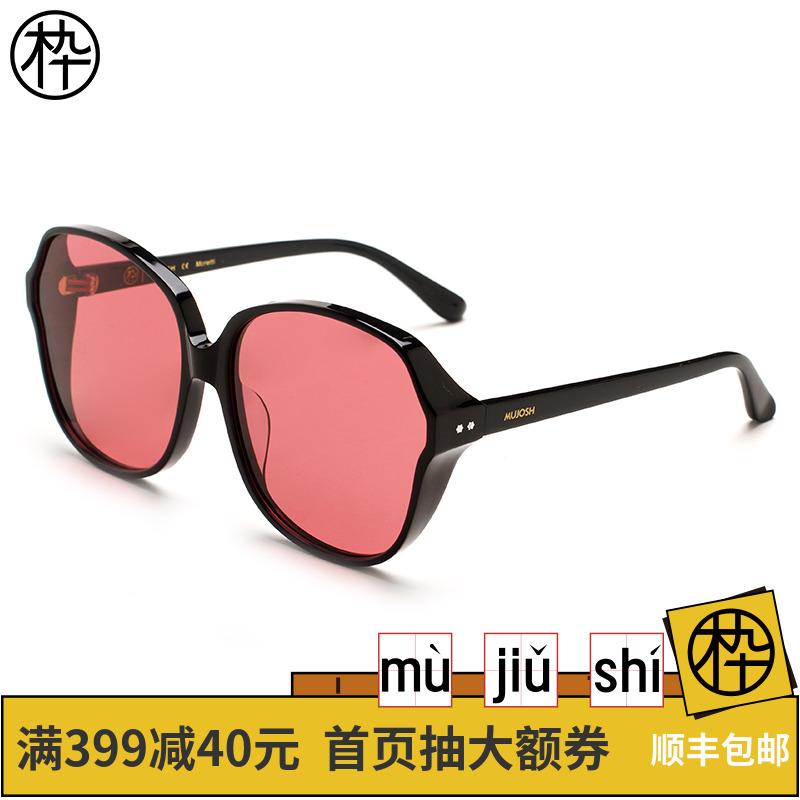 木九十2018新款太阳镜SM1840129六角钉全框太阳眼镜男女同款墨镜