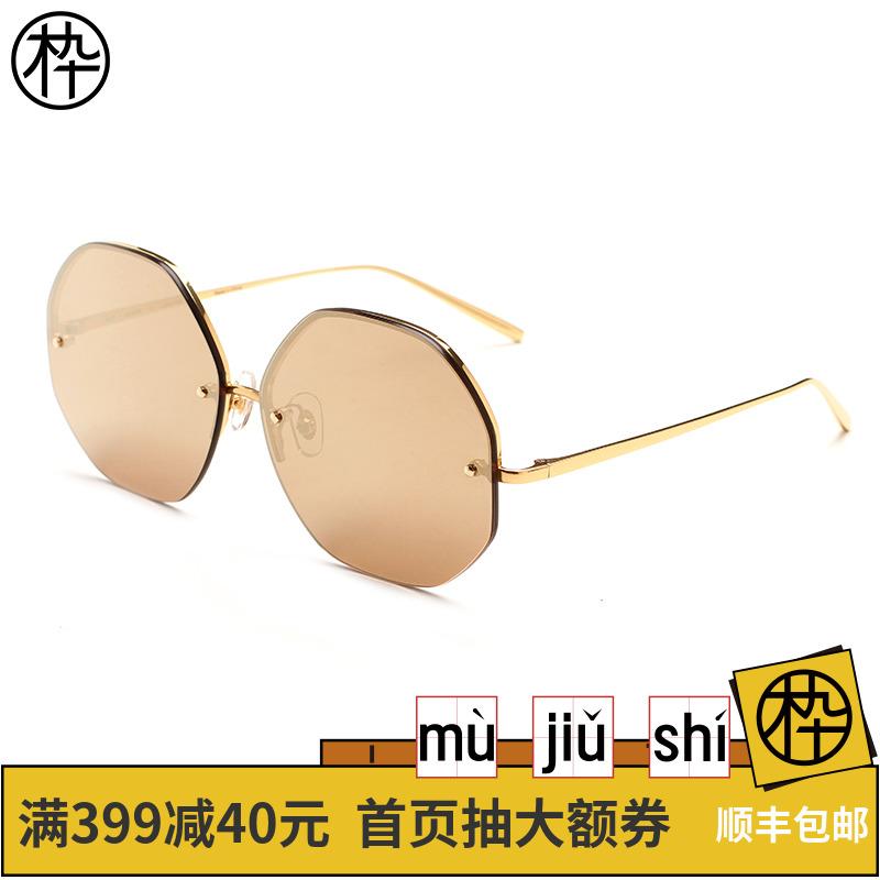 木九十2018新款太阳眼镜SM1840137变色眼镜墨镜男女同款太阳镜潮