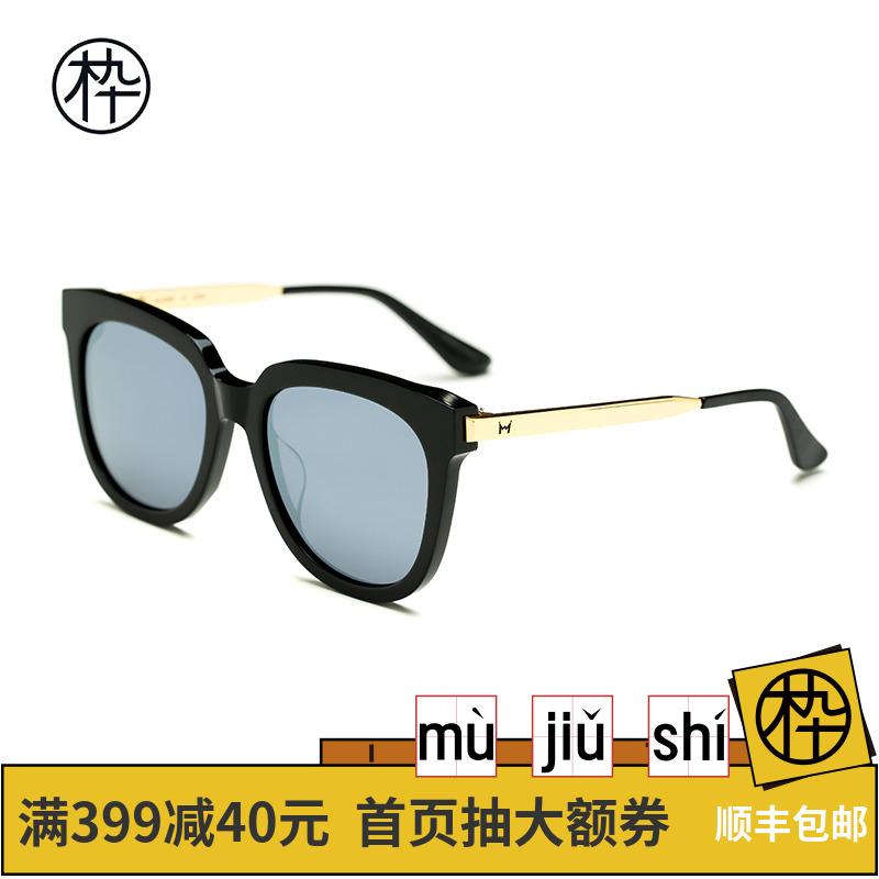 木九十新款太阳镜 板材材质 SM1720073 男女款 时尚复古造型
