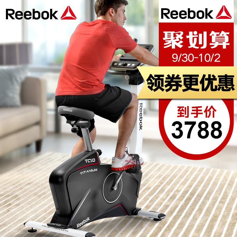 英国Reebok-锐步TC1.0健身车家用电磁控健身车室内超静音动感单车