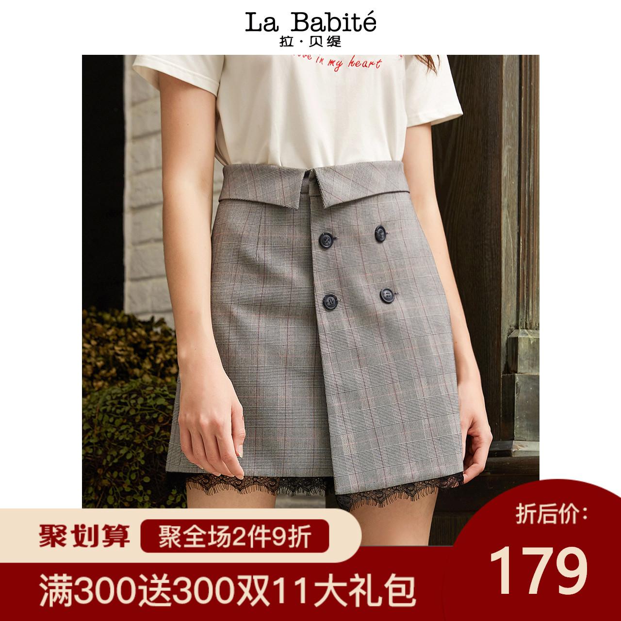 拼接蕾丝边半身裙女秋2018新款韩版不规则复古短款半裙西装格子裙