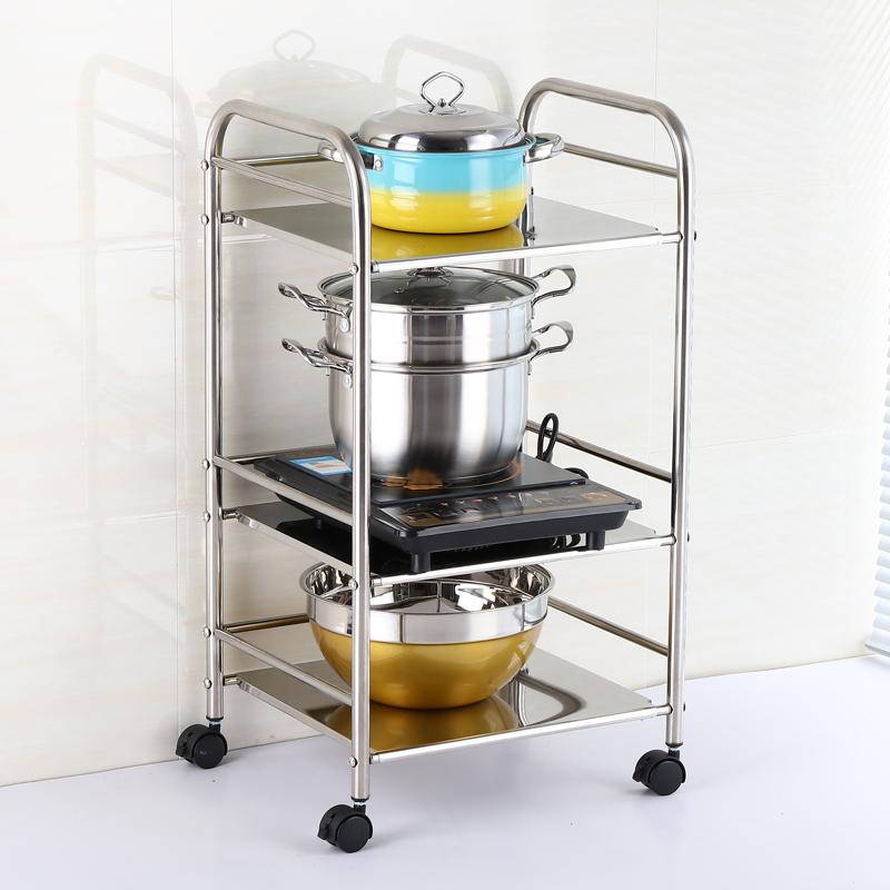昶祥不锈钢微波炉架子落地式烤箱架多层锅具收纳架厨房储物置物架