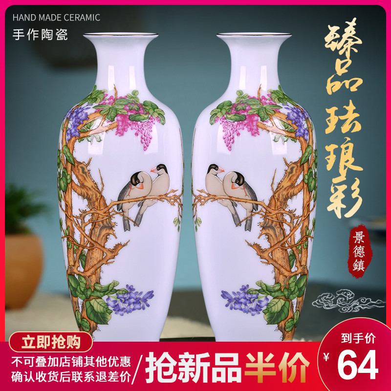 Jingdezhen ceramics vase archaize pastel small flower arranging flower implement Chinese style household adornment rich ancient frame furnishing articles
