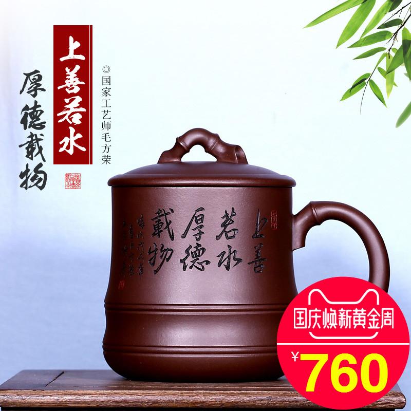 紫砂杯宜兴紫砂纯手工家用大容量茶杯带盖全泡茶男女士功夫茶具市