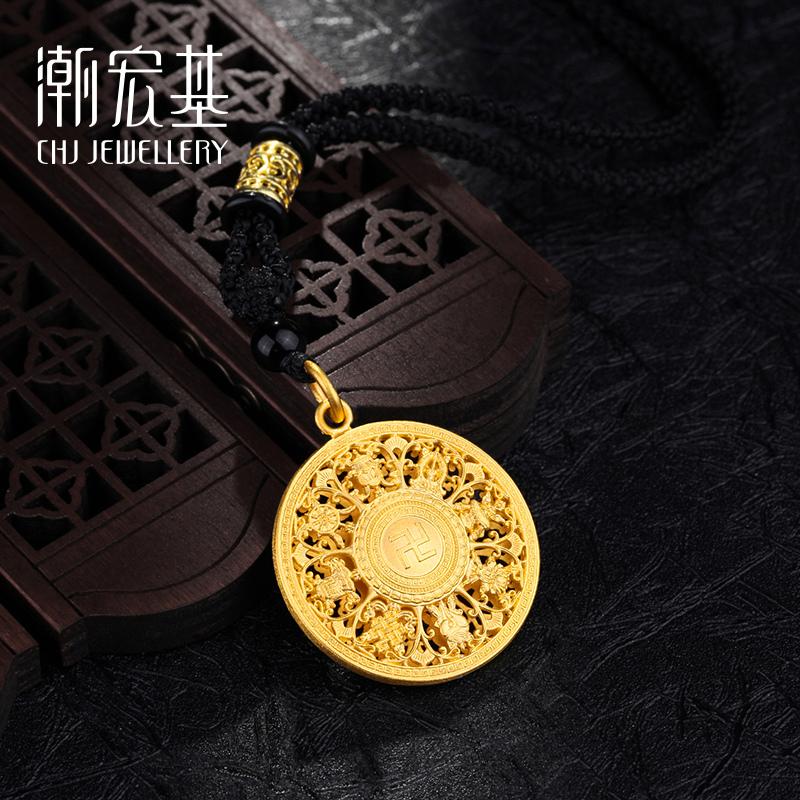 潮宏基珠宝 古法-富瑞祥纹 黄金吊坠项链足金锁骨链 计价 T