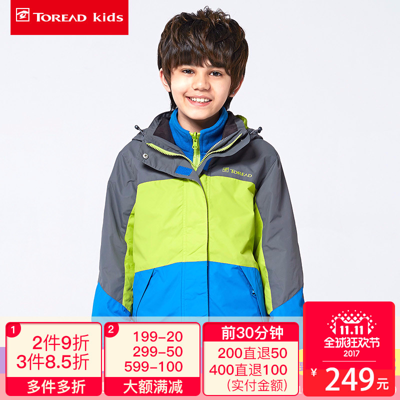 Toread kids tjcj65101/d