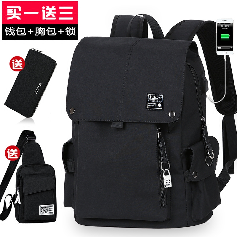 13 Youth Backpack 14 junior high school 15 students 16-year-old boy campus Korean version of the school bag leisure travel shoulder bag tide