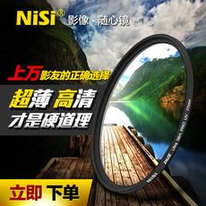 Фильтр для объектива Nisi nisi NiSi