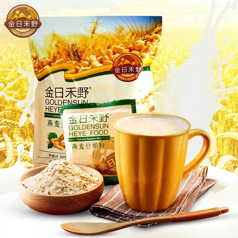 金日禾野燕麦豆奶粉营养早餐学生即食冲饮谷物懒人速食小袋装480g
