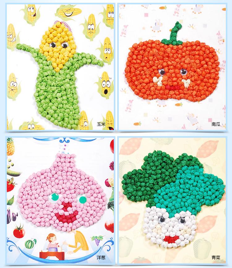 蔬菜揉纸贴画宝宝手工制作diy搓纸画材料包益智儿童玩具亲子活动