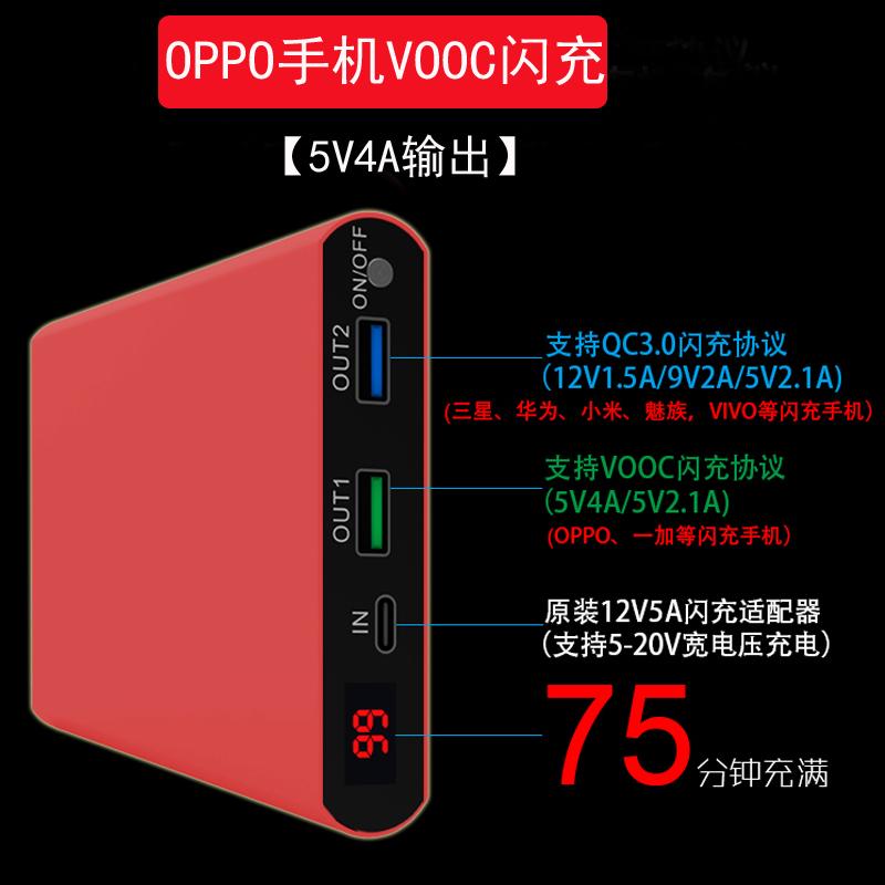 Blueqa/蓝强 20000毫安OPPOr9/r9splus/r11手机VOOC闪充充电宝一加3t5移动电源