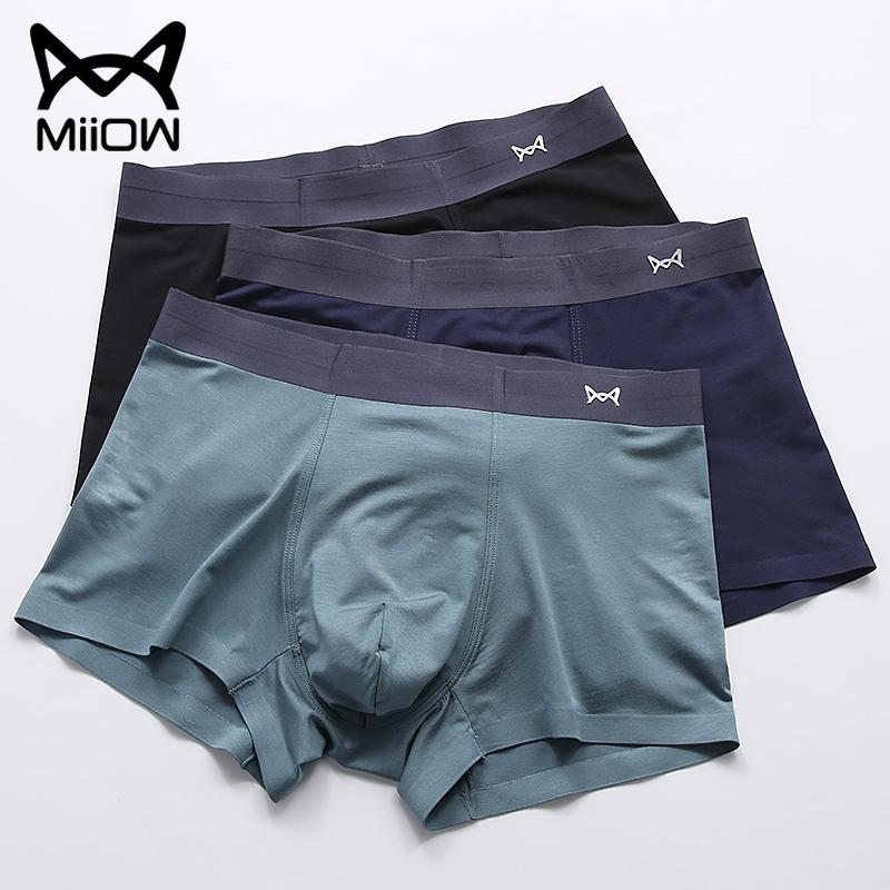 猫人 夏3条装冰丝男士内裤舒适透气性感青年平角四角裤头